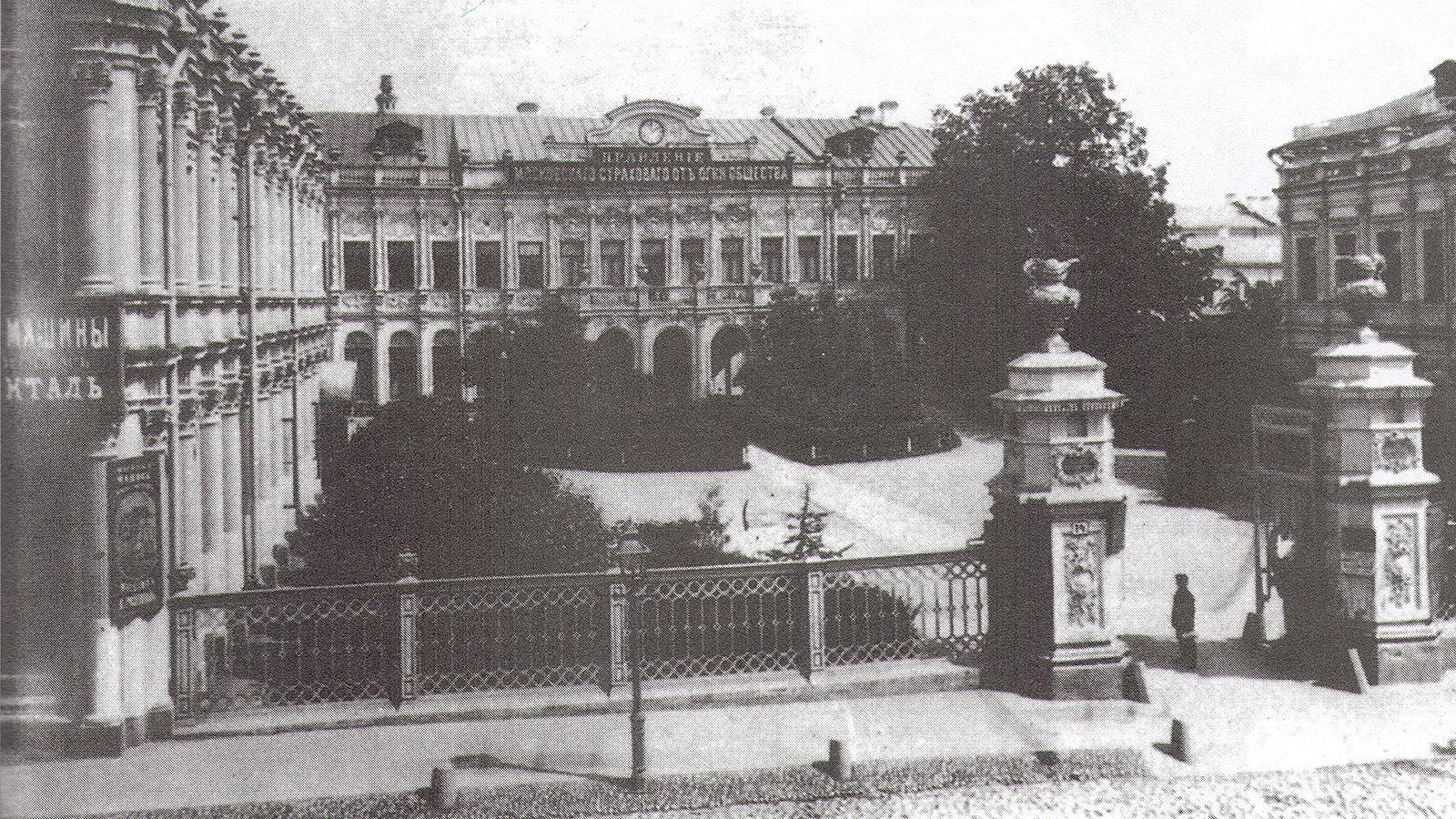 Бывшая усадьба Фёдора Ростопчина, в которой до революции располагалось правление Московского страхового от огня общества. 1895