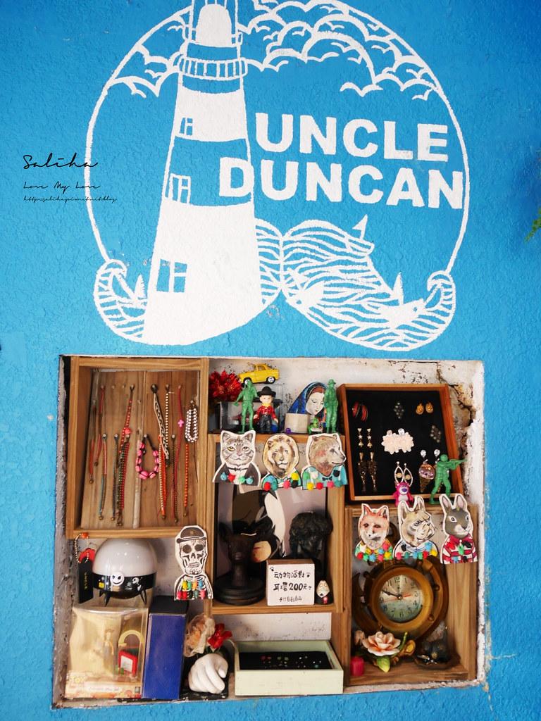 淡水隱藏版優質餐廳咖啡廳下午茶好吃甜點Uncle Duncan不貴便宜cp值高 (1)