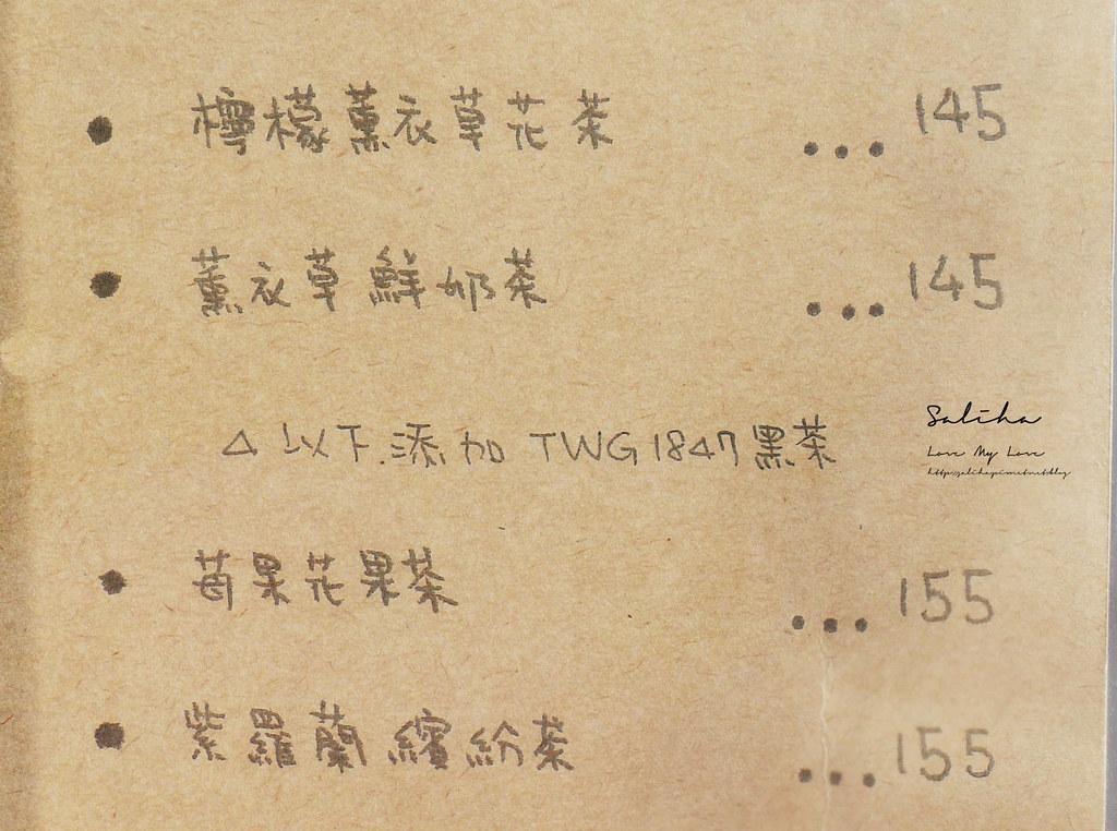淡水Uncle Duncan菜單menu價位價格訂位低消用餐時間服務費 (1)