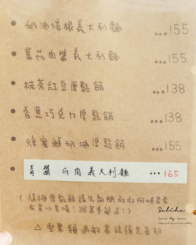 淡水Uncle Duncan菜單menu價位價格訂位低消用餐時間服務費 (2)