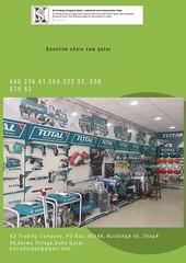 Gasoline chain saw qatar
