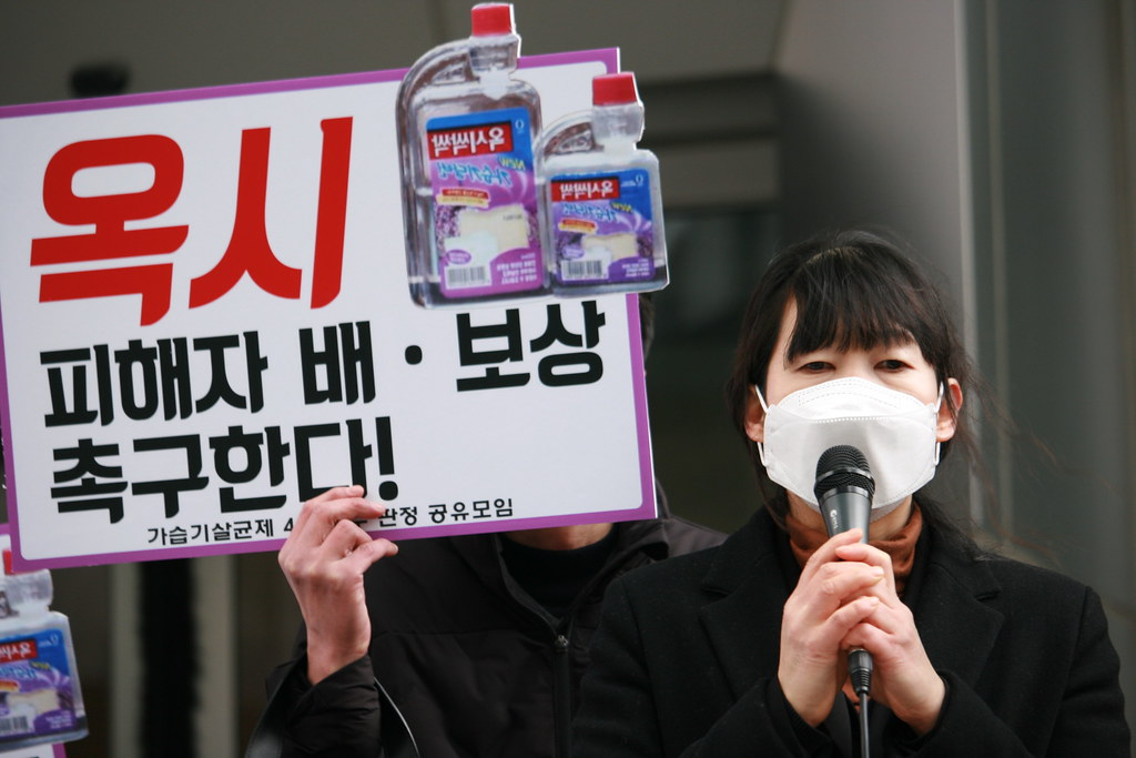 가습기살균제 가해기업들은 책임지고 정부와 여당, 국회는 해결하라