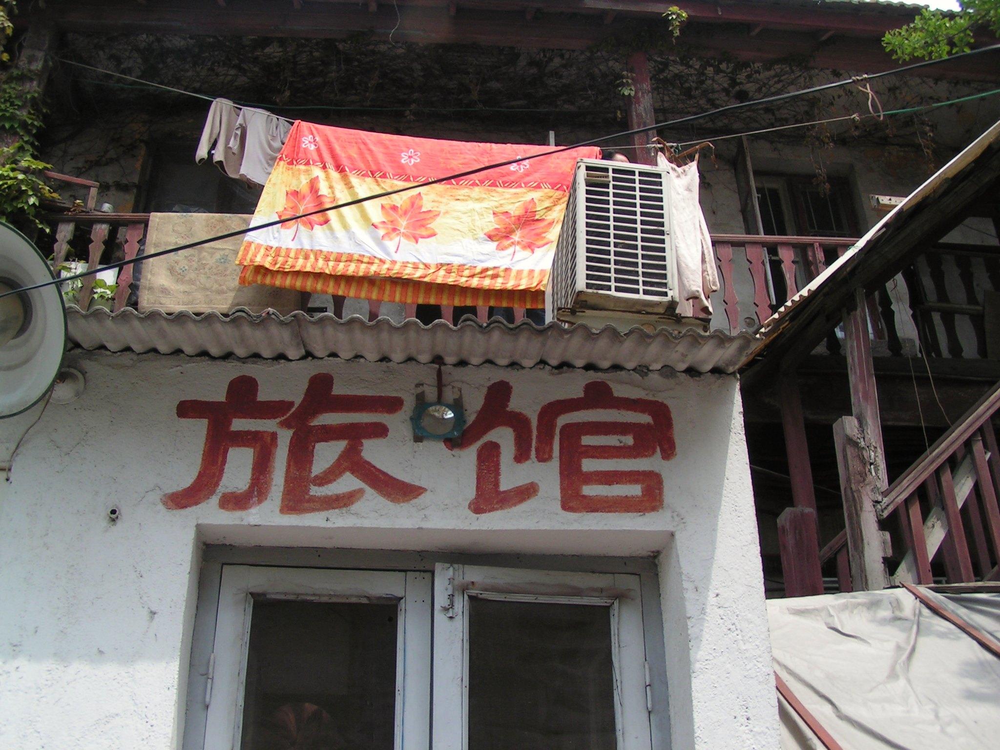 Qing dao, China