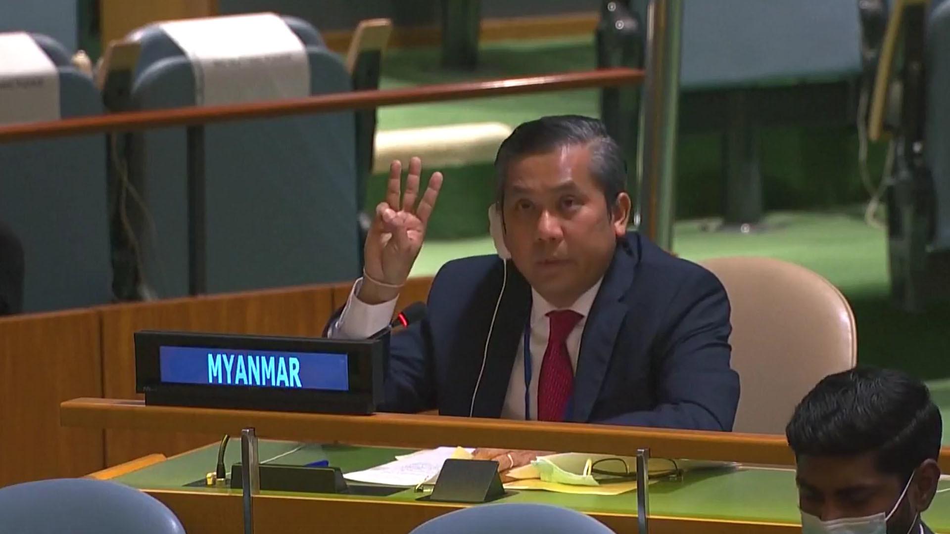 จ่อโมทุน ผู้แทนถาวรของรัฐบาลพม่าประจำสหประชาชาติ (ที่มา:cgtneurope)