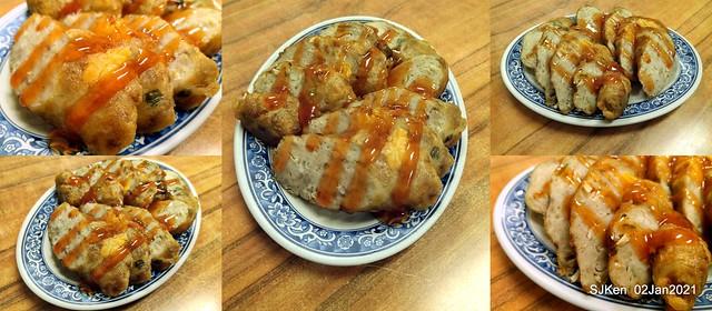 Fu-chen noodles & light dishes, 金山福建沙縣小吃,Kin-shen district, Hsinpei City, North Taiwan, Jan 2, 2021. SJKen.