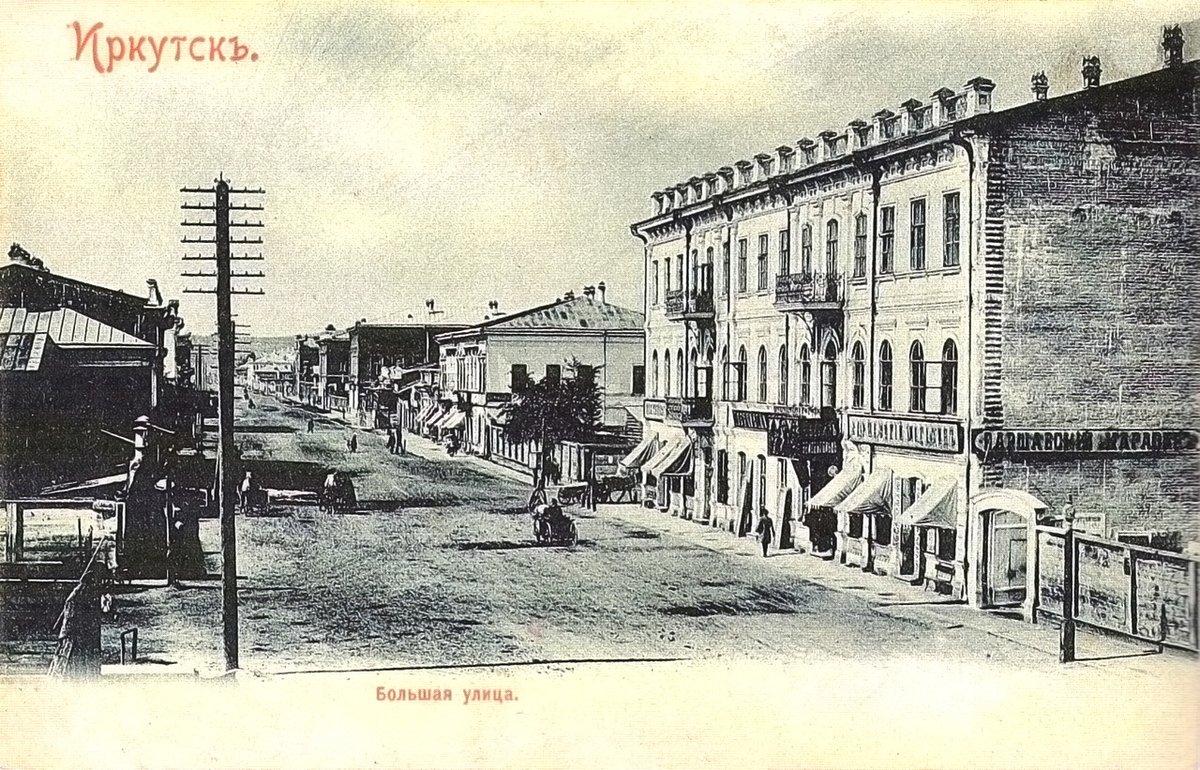 Угол Большой и Тихвинской улиц