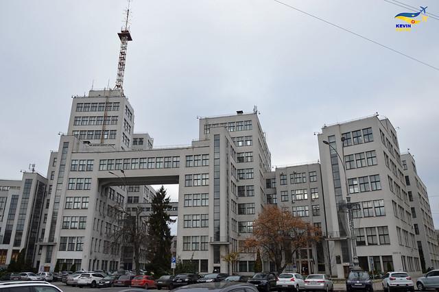 Kharkiv Derzhprom