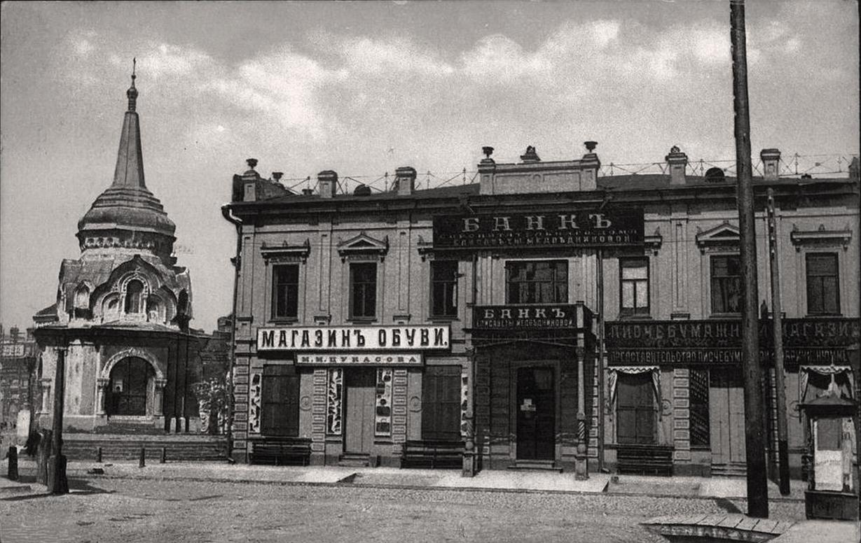 Банк Е.Медведниковой на углу улиц Большой и Ивановской