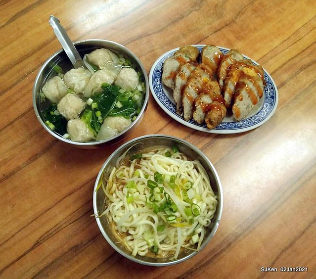 Fu-chen noodles & light dishes, 金山福建沙縣小吃,Kin-shen district, Hsinpei City, North Taiwan, Jan 2, 2021. SJKen.
