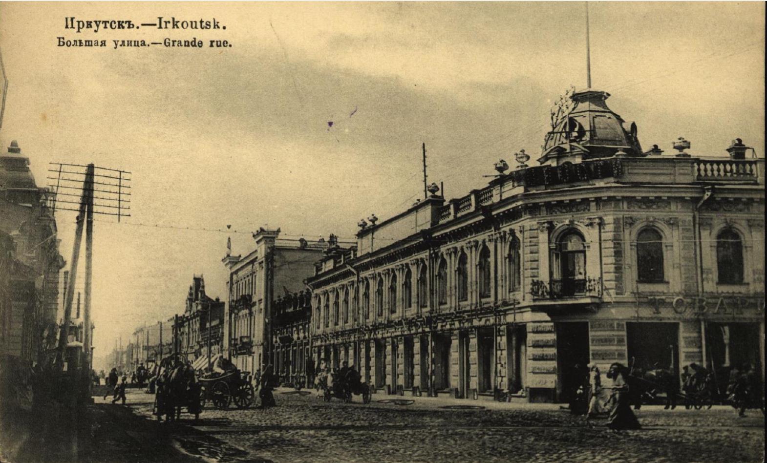 Угол улиц Большой и Ивановской. Магазин купца С. С. Кальмеера