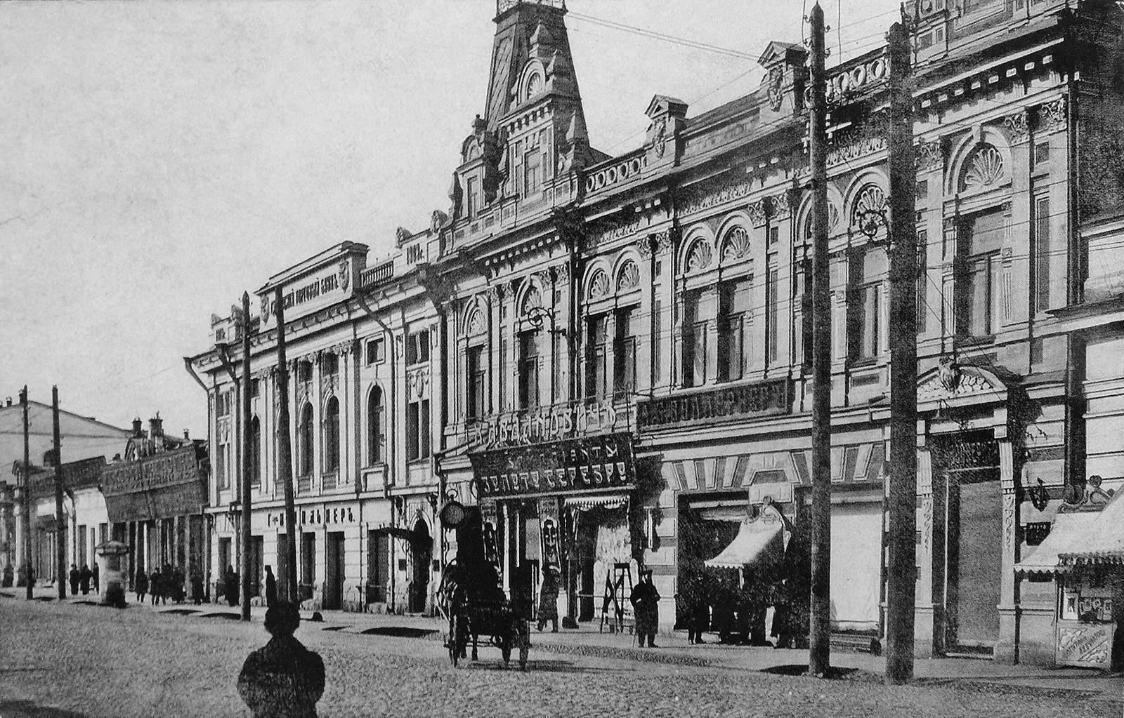 Большая улица. Сибирский Торговый банк