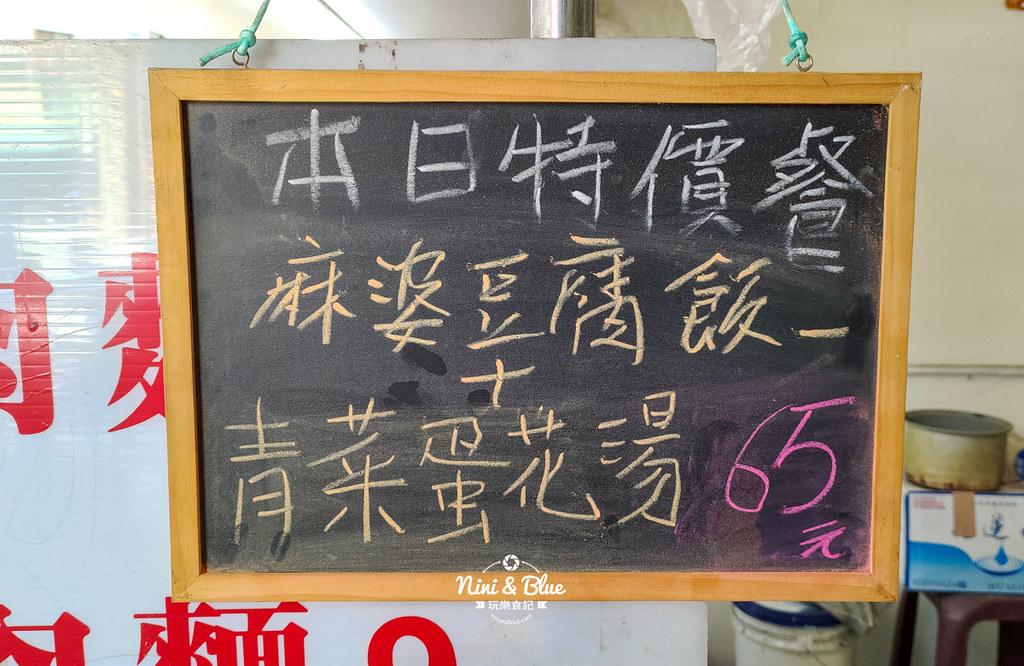 阿忠意麵(手工煎餃)03