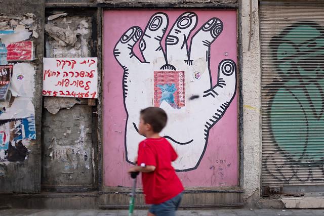 Every kid needs a hand. Tel Aviv, October 2019.