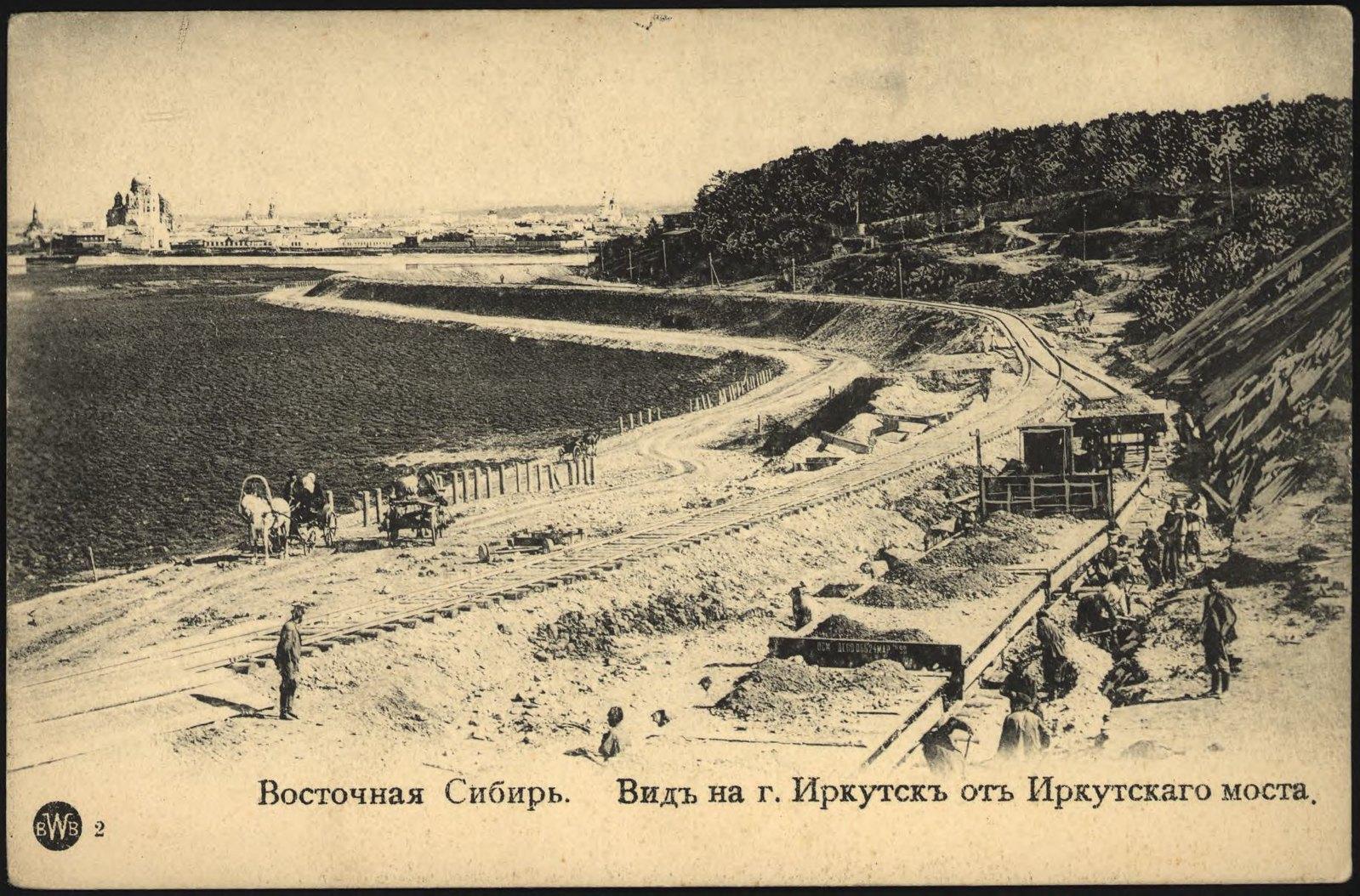 26. Вид на город Иркутск от Иркутского моста