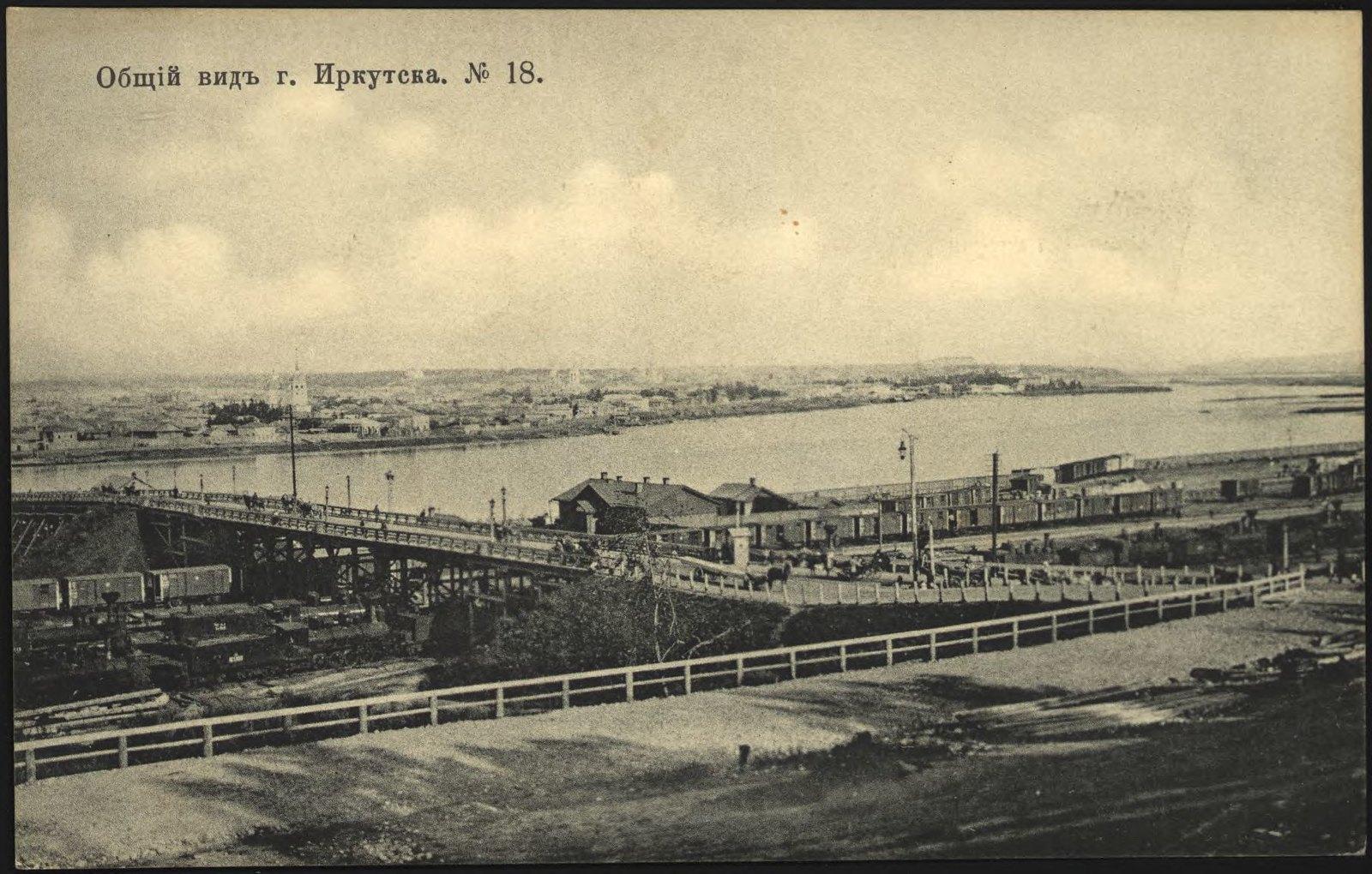 21. Общий Вид на город и понтонный мост