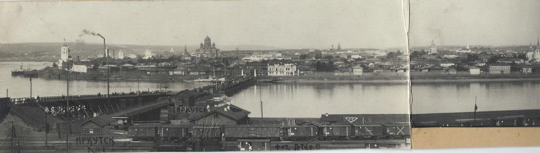 04. Панорама города.1918