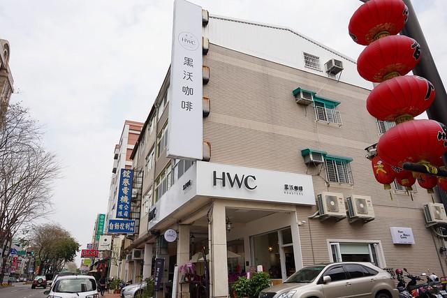 黑沃咖啡台中西區忠明店