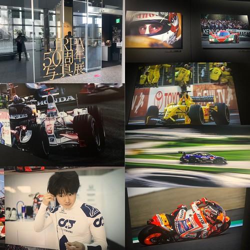 日本レース写真家協会「JRPA50周年写真展」