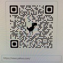 QR Code option in Firefox