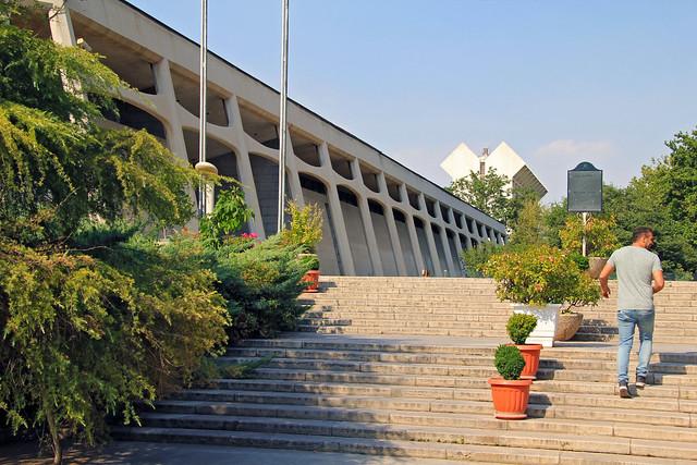 Carpet Museum, Teheran