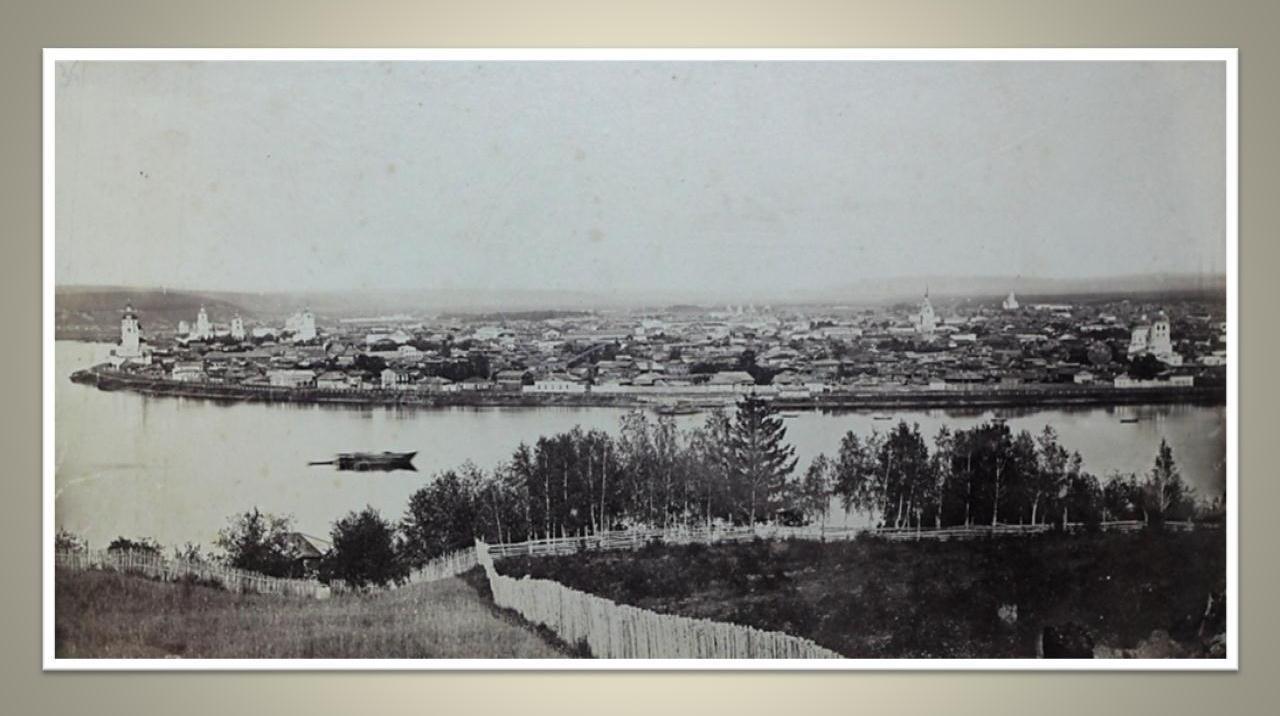 10. Вид на район от Чудотворской до Троицкой церквей. 1866