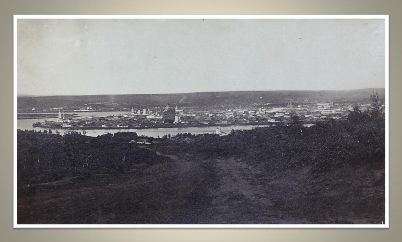 06. Вид c Кайской горы. 1860-е