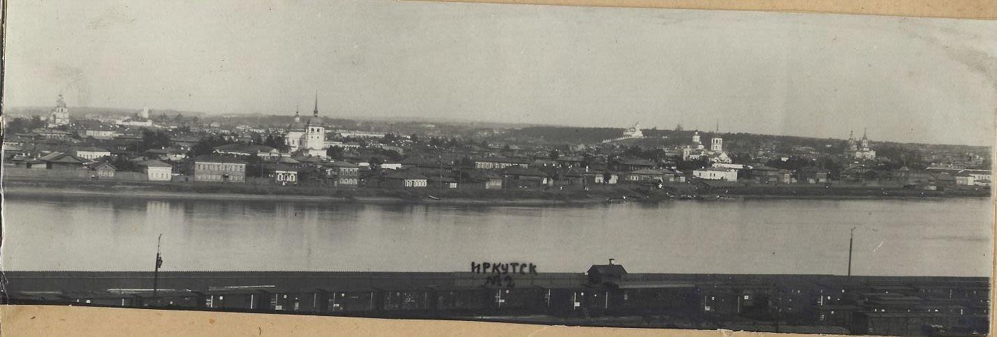 03. Панорама города.1918