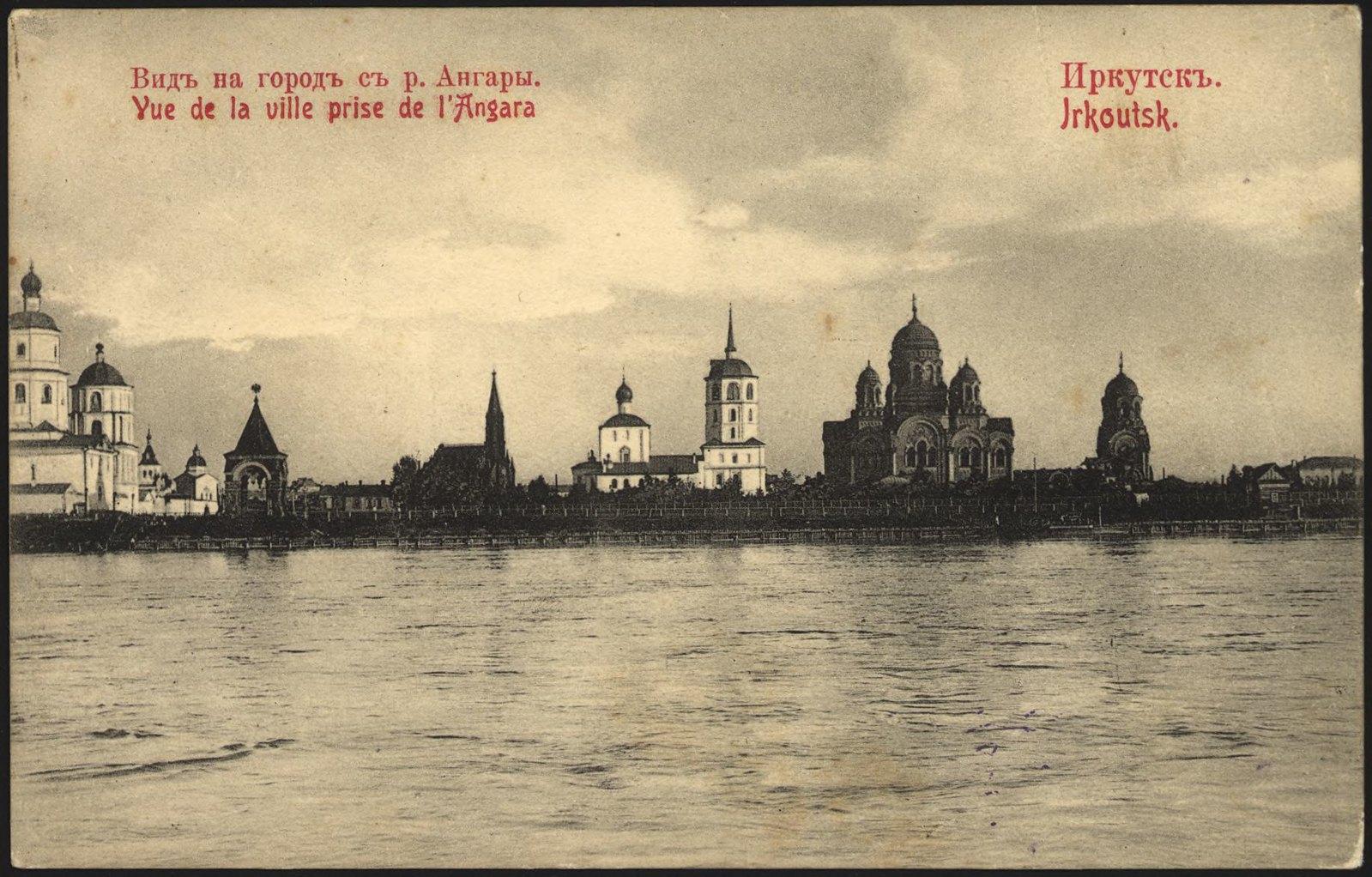 28. Вид на город с реки Ангары