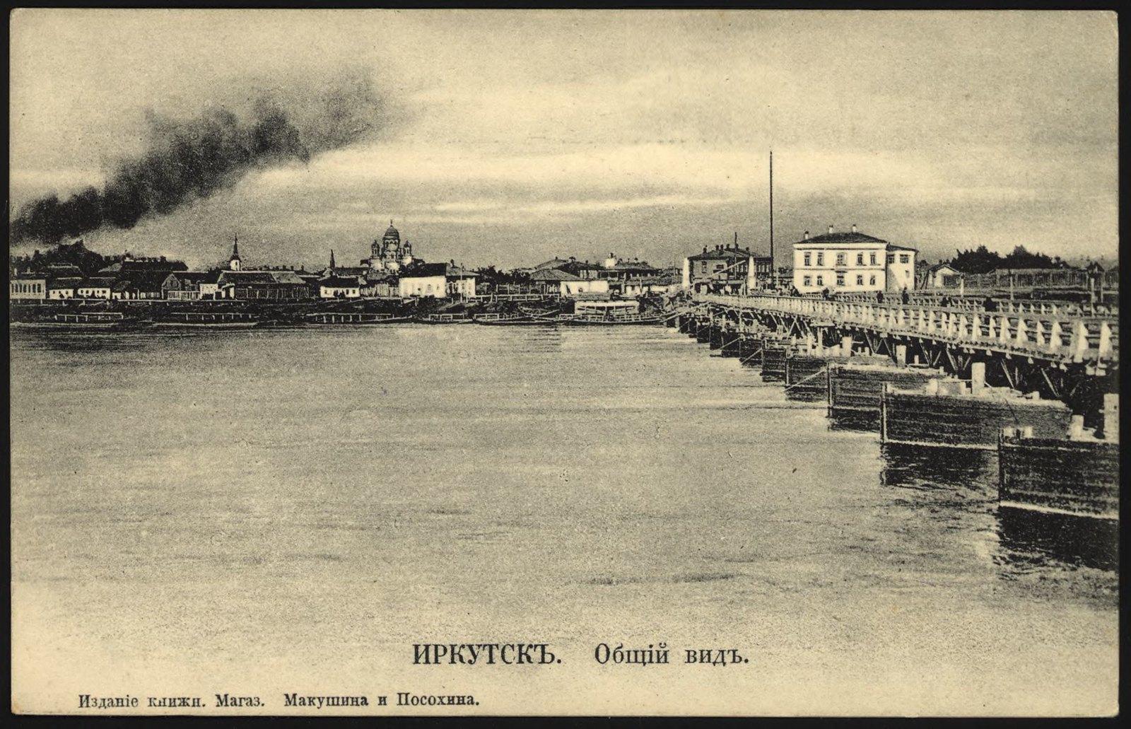 22. Общий Вид на город и понтонный мост