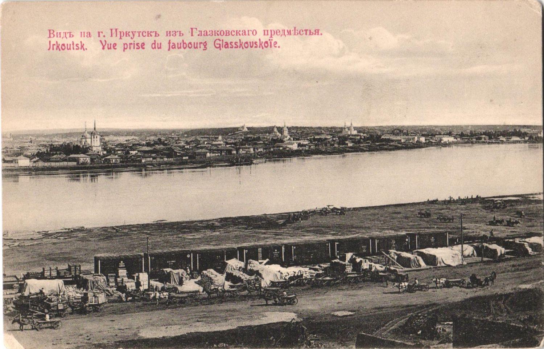 14. Вид на г. Иркутск из Глазковского предместья