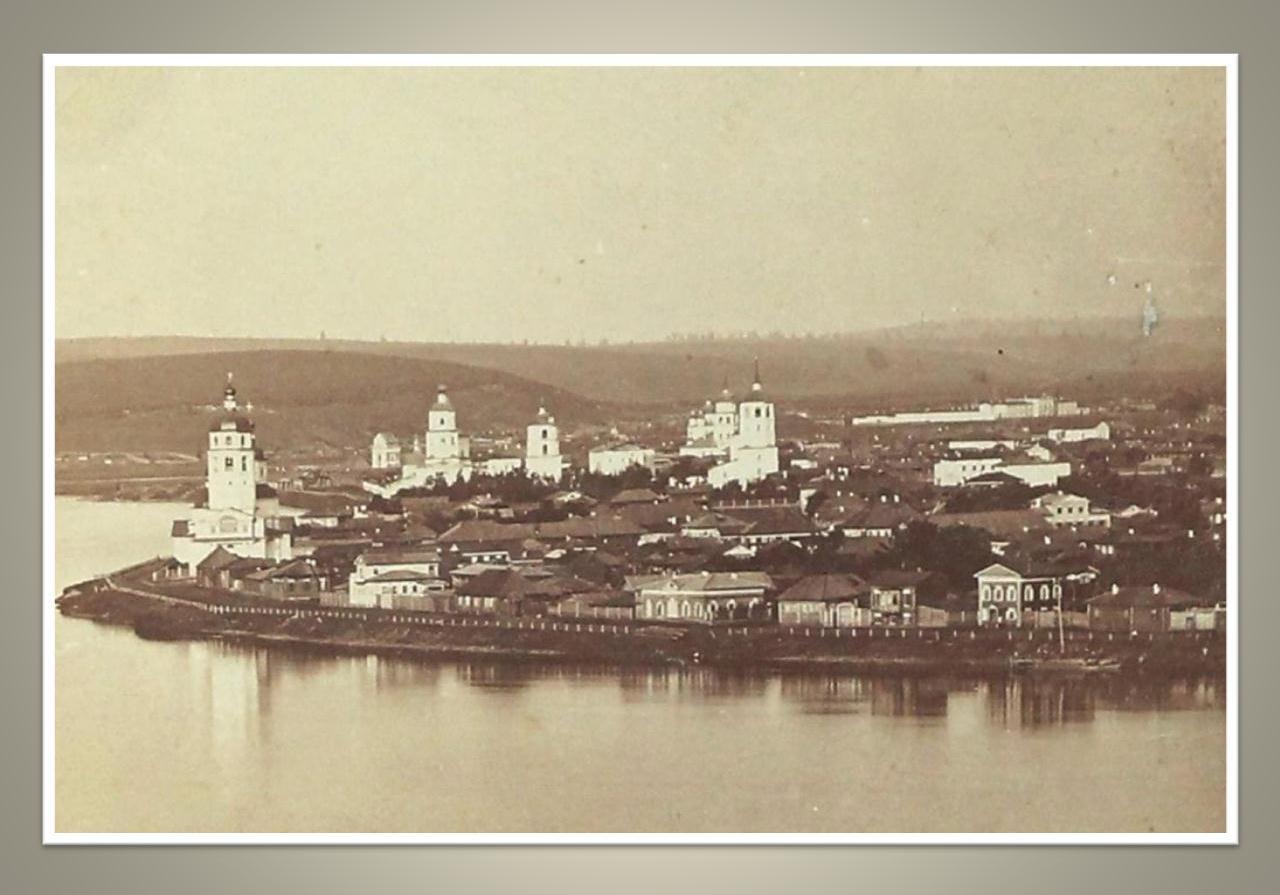 13. Вид города от Чудотворской церкви