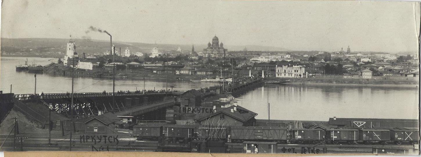 02. Панорама города. 1918