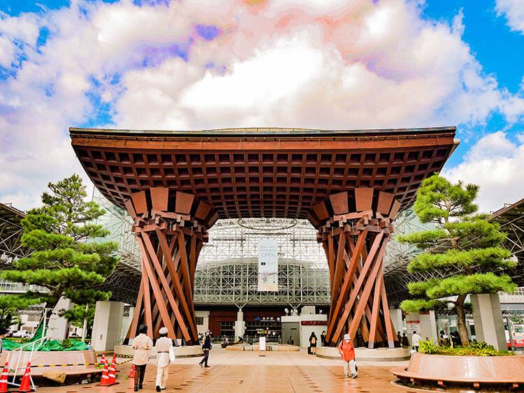 Central Japan Travel Fair 2021