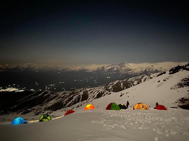 Kurdistan Barzan center for environment protection and mountaineering