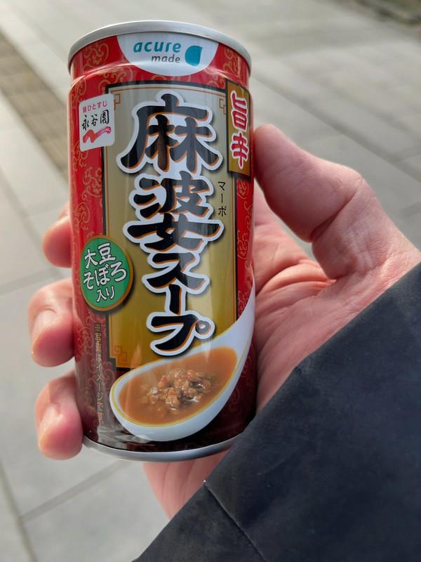 mapo soup drink