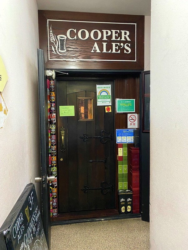 Cooper Ale's_01
