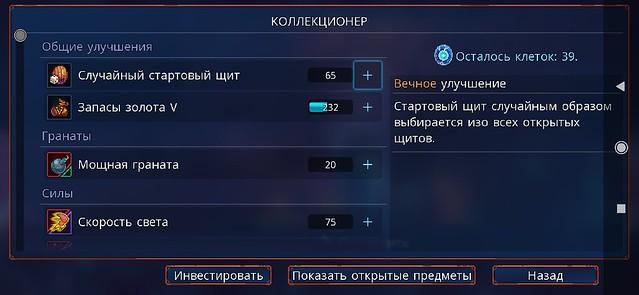 _DEQsVgQvos