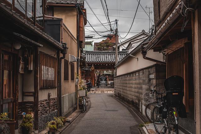 Kyoto Backalley