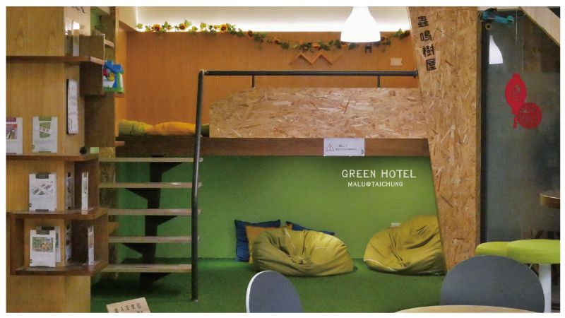 葉綠宿greenhotel-43