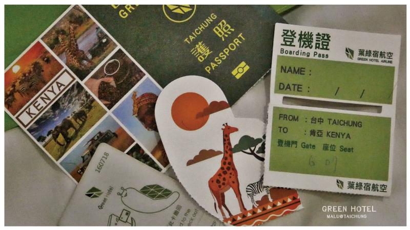 葉綠宿greenhotel-31