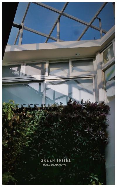 葉綠宿greenhotel-23