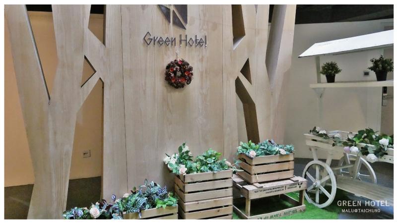葉綠宿greenhotel-17