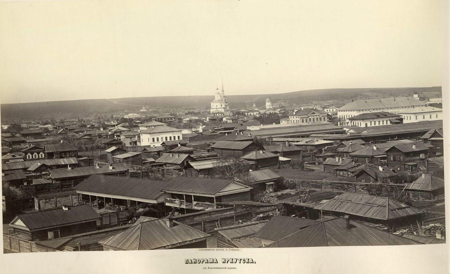 20. Панорама Иркутска с Благовещенской церкви