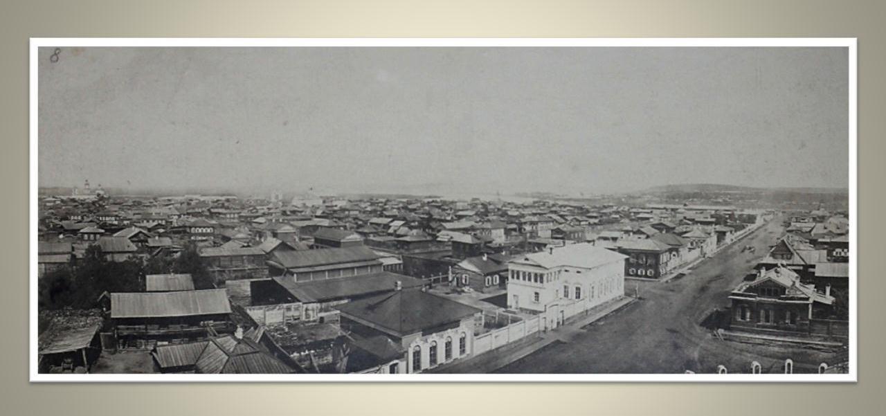 14. Вид с колокольни Благовещенской церкви в сторону кварталов города,впоследствии погибших в пожаре 22-24 июня 1879. 1866