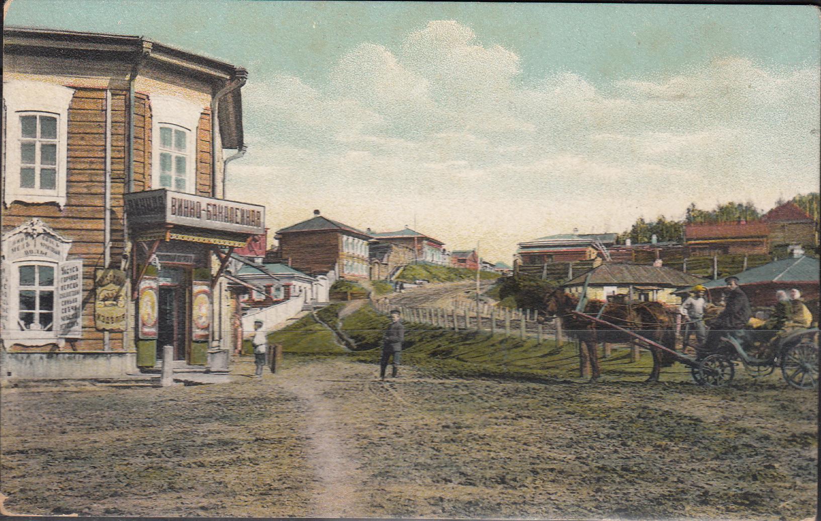 11. Вид на Русиновскую гору