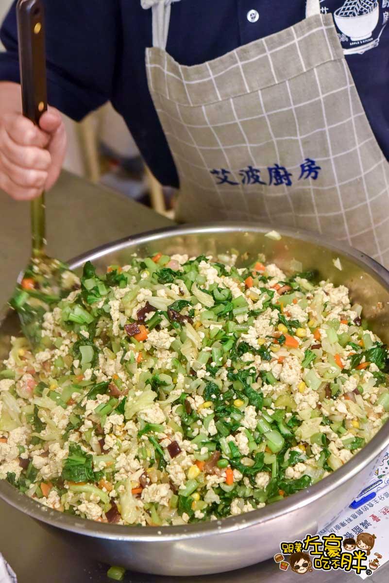 艾波廚房 豆腐飯 高雄便當推薦-3