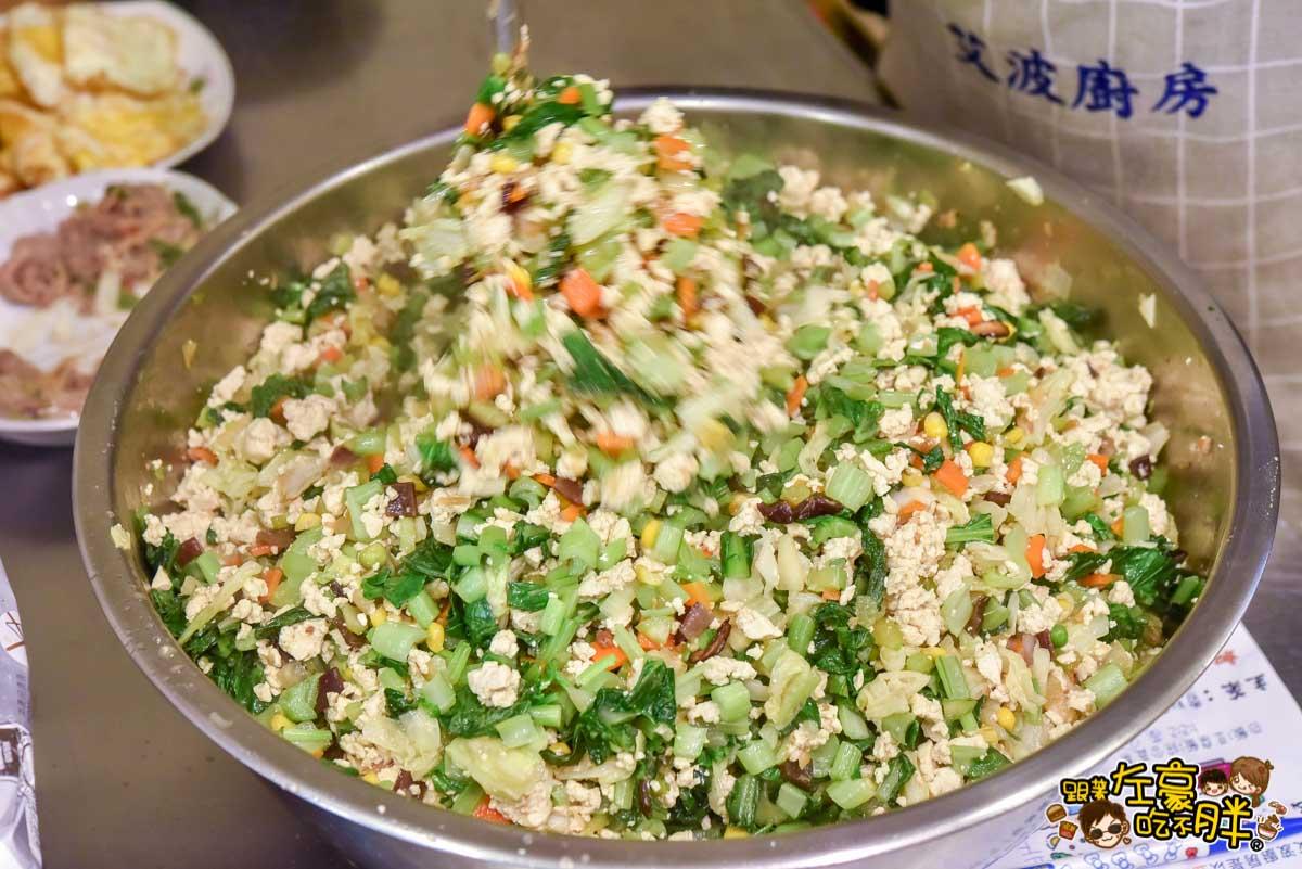 艾波廚房 豆腐飯 高雄便當推薦-24