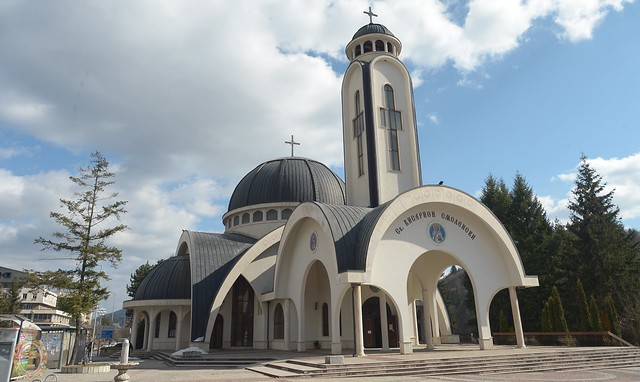 """28 февруари 2021 г. - Съборна архиерейска света Литургия в храм """"Св. Висарион Смоленски"""", град Смолян."""