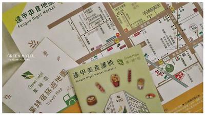 葉綠宿greenhotel-30