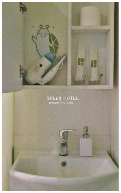 葉綠宿greenhotel-29